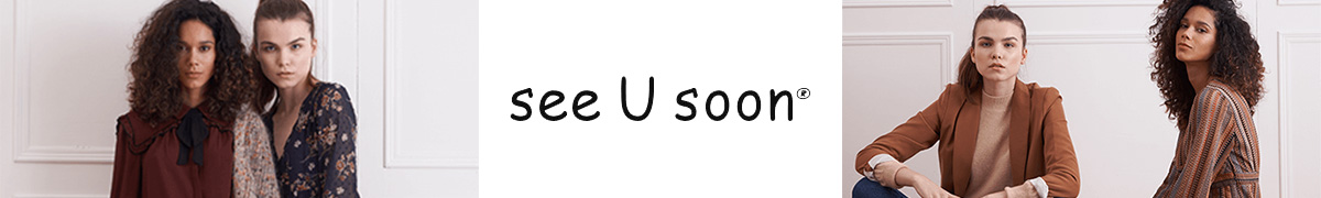 See U Soon