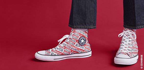 Bezkonkurencyjne sneakersy